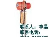 供应10T黑熊电动葫芦 台湾黑熊电动葫芦