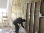 海口打孔敲墙砸墙拆墙拆除打地坪拆旧铲墙皮室内装修