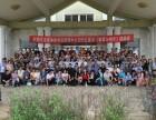 中国书法家协会书法培训中心 临摹与创作 研修班大同开班