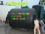 三元8000升加厚塑料桶8吨滚塑储罐8立方防腐防酸水箱