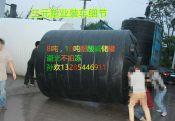 塑料桶厂家8000升PE塑料桶8吨塑料储罐8立方防酸水箱