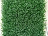 人造草坪生产厂家仿真草