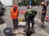 东莞 疏通马桶 疏通下水道 清理化粪池低价管道疏通