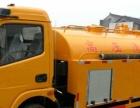 专业下水道疏通 地漏 通马桶 管道安装 化粪池清洗