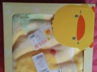 黄色小鸭童毯