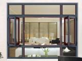 北沙滩维修门窗纱窗,换钢化玻璃,平开改上悬配件