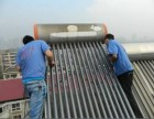 济南历下区桑乐太阳能热水器售后维修中心