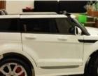 全新可坐的路虎儿童电动车,质量也非常好