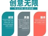 上海信封印刷5號7號9號信封發票專用信封雙膠紙牛皮紙信封訂制
