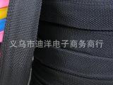 【厂家直销】PP丙纶织带 包边织带 现货批发 专业生产 织带厂家