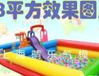儿童小型游乐场,气垫沙滩池,海洋球,滑梯,夜市赚钱神器,