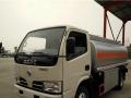 出售最便宜5吨加油车油罐车带手续