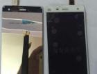 湾沚专业维修苹果、三星等各大品牌手机换屏及主板维修