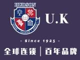 英国赫德森国际英语私立学校 3-12岁儿童英语学习