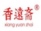 香逺斋烤全羊技术加盟