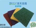 广州增城体育塑胶跑道人造草坪哪家比较好