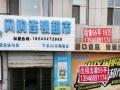 银泉小区 商业街卖场 55平米