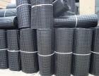 泰安华盛阳光工程材料有限公司厂价直销各种土工材料