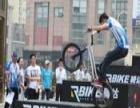 骑达自行车 骑达自行车诚邀加盟