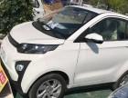 武汉众泰芝麻新能源电动汽车全城最低价