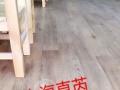 上海专业PVC地板塑胶地板厂家批发 国内库存