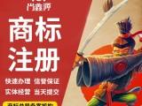 2020青岛即墨商标注册 24小时上门商标注册