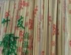 厂家直销一次性筷子