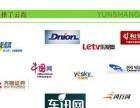 中关村软件园二期机房 河北涿州联通机房
