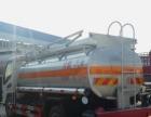 转让 油罐车福田东风流动运油车运输车 亏本处理