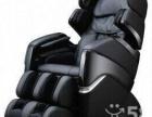 督洋TC700按摩椅3D有氧按摩椅TC701最新款上市