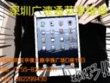 深圳南山区哪里有专业维修苹果8plus的店