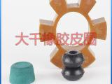 供应橡胶联轴器 橡胶减震器 橡胶减震垫   大千橡胶皮圈