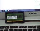 联想U430p原装内存条DDR3L 1600 4G