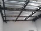 唐山迁安专注库房钢结构阁楼制作底商隔层厂房夹层安装二层