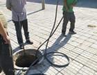 无锡大学学校污水管道疏通清洗清淤/CCTV管道检测保养