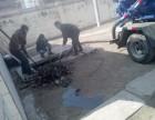 苏桥专业疏通各种管道清理八里街化粪池八里街高压车清洗公司