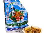 云南特产腾冲特色栗树园八宝辣腌菜100克