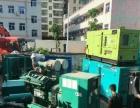 嘉兴本地供应环保静音发电车出租服务各种场地