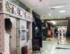 大上海D区美甲店转让+惠铺