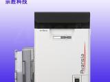 愛立識Avansia雙面熱轉印600D證卡打印機
