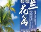 贵州铜仁熊猫旅游