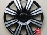 寸改装通用汽车轮毂盖/轮胎罩/轮毂装饰盖