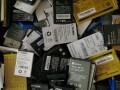 梅县废旧电池回收