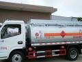国四油罐车厂家低价出售流动加油车 多台带牌出售