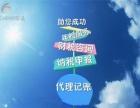 深圳香港公司买卖 前诚企业管理(深圳)有限公司