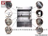 物理实验室防静电不锈钢病理取材台 贵州省不锈钢病理取材台