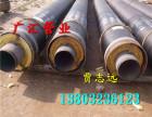 钢套钢保温钢管厂家生产工艺详情请电话沟通