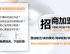 南京漂亮妈妈健康管理有限公司 漂亮妈妈集团全国招商加盟