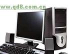 毕节监控安装 及酒店系统及办公设备及电脑组装维修