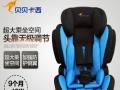 贝贝卡西361加厚汽车用儿童安全座椅 躺角可调9月-12周岁